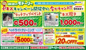 news-all-150407